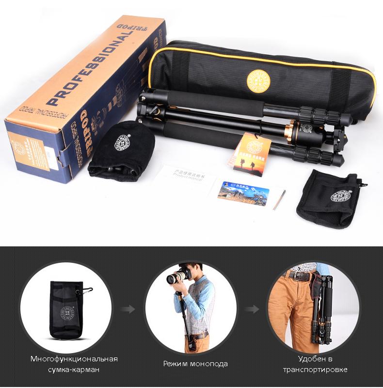 mnogofunkcionalnyj shtativ dlja kamery q999h 02 - Многофункциональный штатив для камеры Q999H: режим монопода, макросъемка, поворот камеры на 360°
