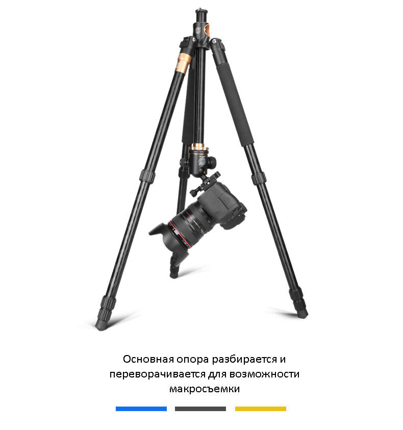 mnogofunkcionalnyj shtativ dlja kamery q999h 03 - Многофункциональный штатив для камеры Q999H: режим монопода, макросъемка, поворот камеры на 360°