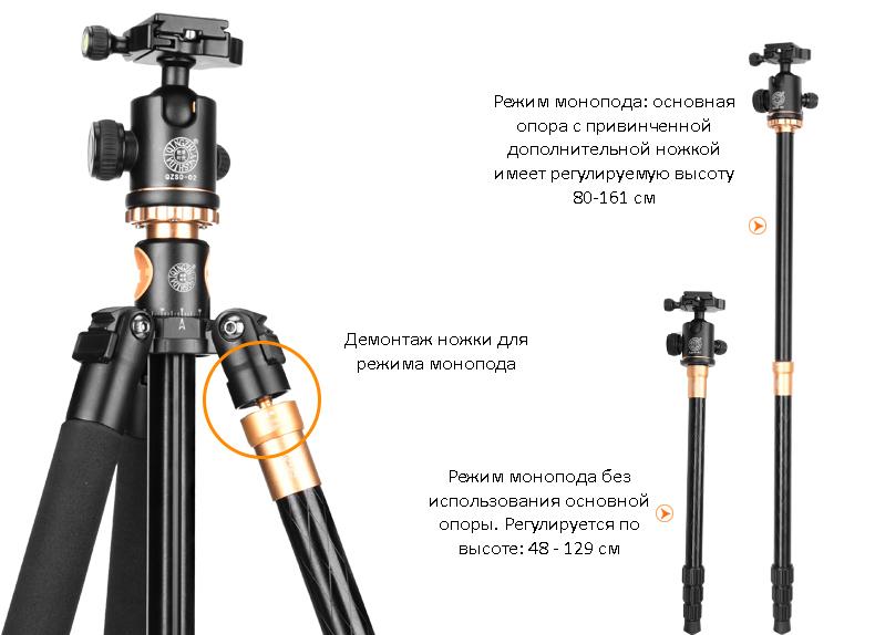 mnogofunkcionalnyj shtativ dlja kamery q999h 04 1 - Многофункциональный штатив для камеры Q999H: режим монопода, макросъемка, поворот камеры на 360°