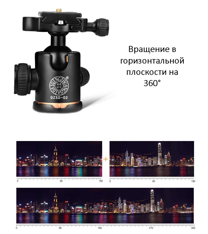 mnogofunkcionalnyj shtativ dlja kamery q999h 05 - Многофункциональный штатив для камеры Q999H: режим монопода, макросъемка, поворот камеры на 360°
