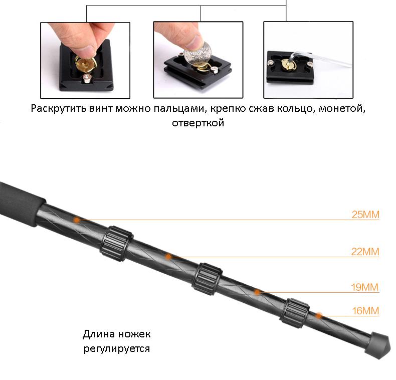 mnogofunkcionalnyj shtativ dlja kamery q999h 06 - Многофункциональный штатив для камеры Q999H: режим монопода, макросъемка, поворот камеры на 360°