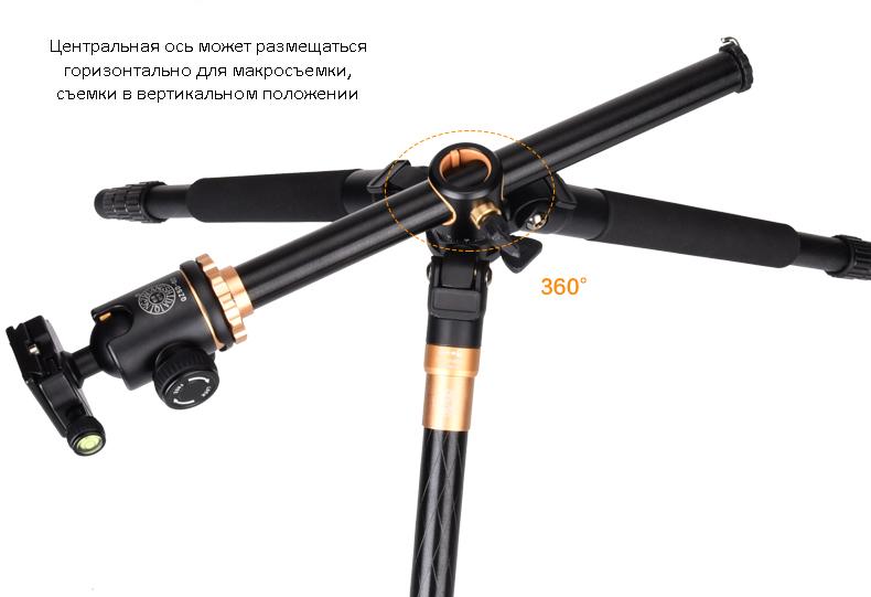 mnogofunkcionalnyj shtativ dlja kamery q999h 07 - Многофункциональный штатив для камеры Q999H: режим монопода, макросъемка, поворот камеры на 360°