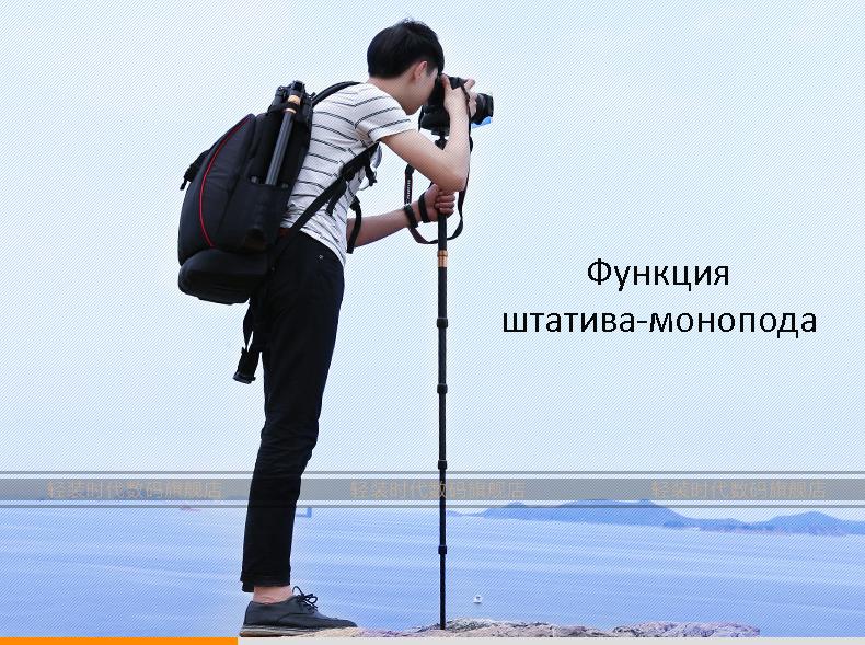 mnogofunkcionalnyj shtativ dlja kamery q999h 09 - Многофункциональный штатив для камеры Q999H: режим монопода, макросъемка, поворот камеры на 360°