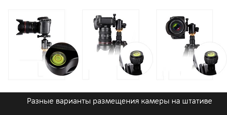 monopod shtativ q 666 trenoga dlja kamery 05 - Монопод-штатив Q-666 (тренога для камеры) – режимы макросъемки, панорамирование