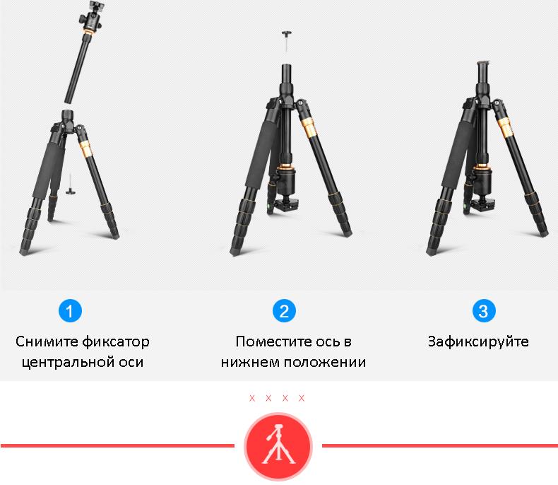 monopod shtativ q 666 trenoga dlja kamery 09 - Монопод-штатив Q-666 (тренога для камеры) – режимы макросъемки, панорамирование