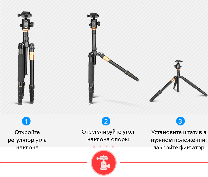monopod shtativ q 666 trenoga dlja kamery 10 - Монопод-штатив Q-666 (тренога для камеры) – режимы макросъемки, панорамирование