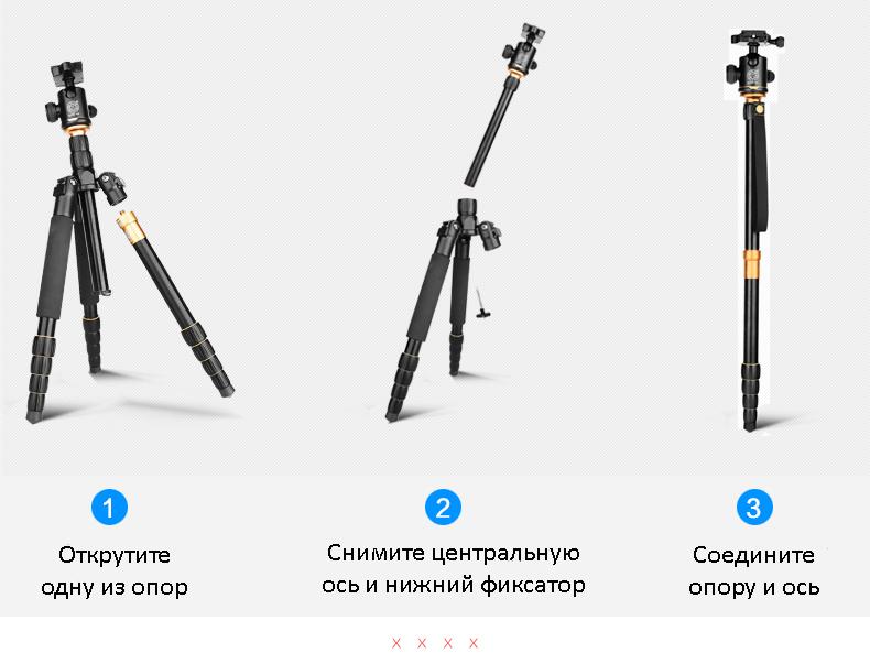 monopod shtativ q 666 trenoga dlja kamery 14 - Монопод-штатив Q-666 (тренога для камеры) – режимы макросъемки, панорамирование