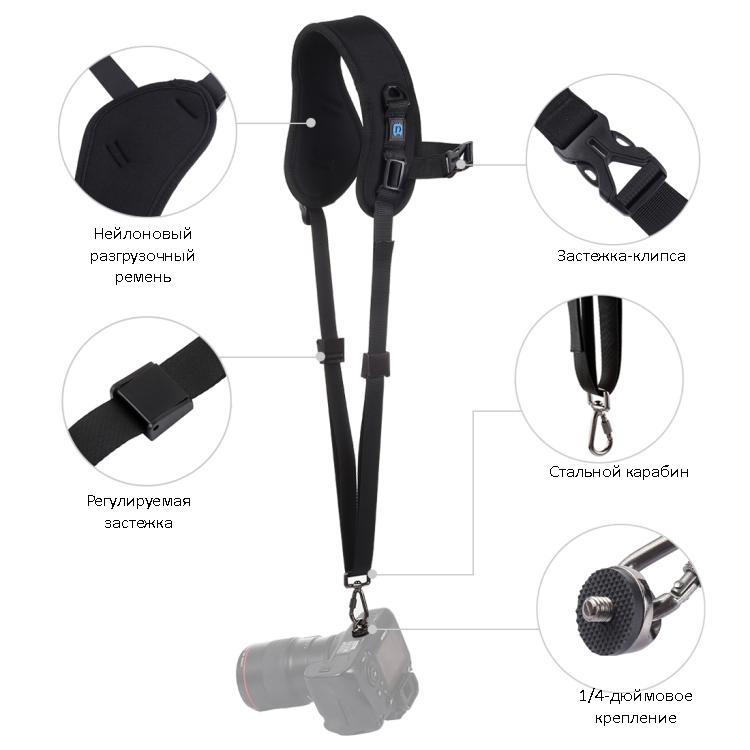 Плечевой ремень для фотокамеры PULUZ