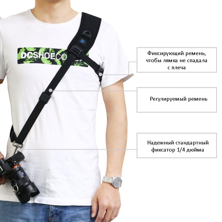 plechevoj remen dlja fotokamery puluz 05 - Плечевой ремень для фотокамеры PULUZ