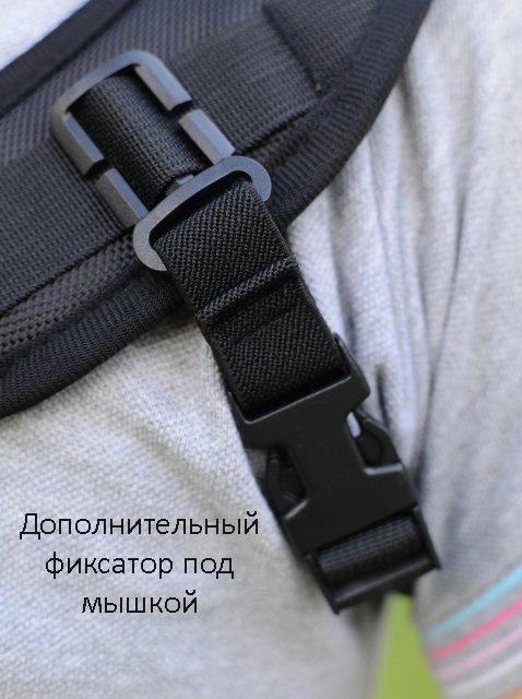 plechevoj remen focus f1 dlja kamery 10 - Плечевой ремень Focus F1 для камеры – быстроразъемный
