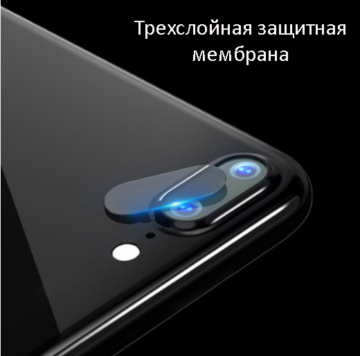 zakalennoe zashhitnoe steklo dlja kamery huawei p20 steklo na obektiv 02 - Закаленное защитное стекло для объектива Xiaomi Mi 8/ Xiaomi Mi 8 SE