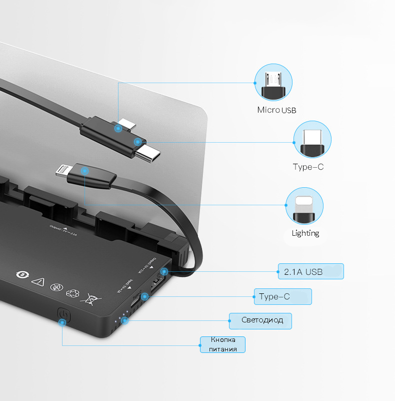zarjadnaja stancija 8 v 1 wst s vneshnimi akkumuljatorami 04 - Зарядная станция 8 в 1 WST с внешними аккумуляторами – 8 х 8000 мАч, Micro USB + Lightning + Tipe C, 4 х USB