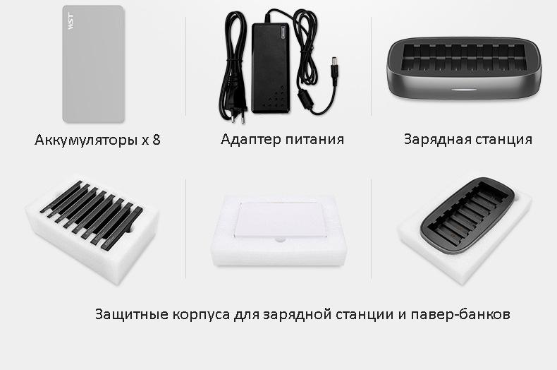 zarjadnaja stancija 8 v 1 wst s vneshnimi akkumuljatorami 06 - Зарядная станция 8 в 1 WST с внешними аккумуляторами – 8 х 8000 мАч, Micro USB + Lightning + Tipe C, 4 х USB
