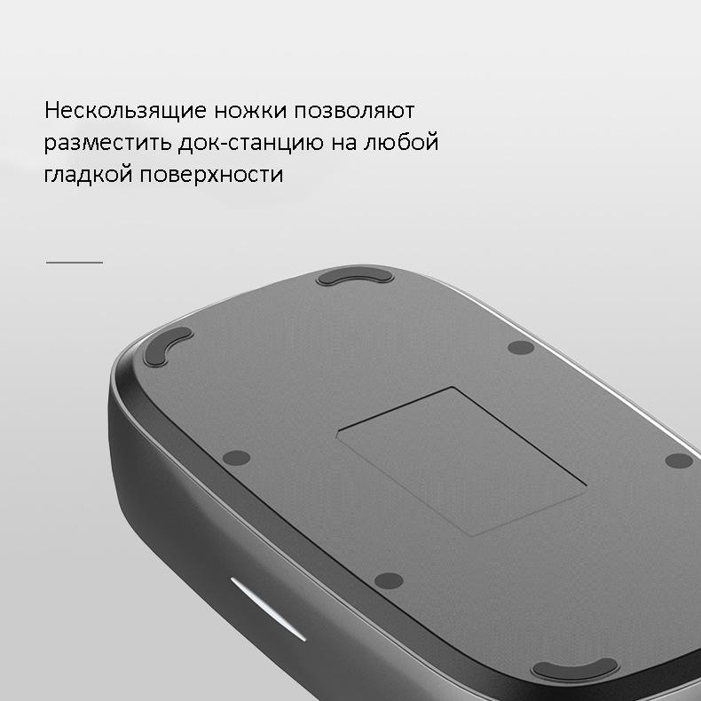 zarjadnaja stancija 8 v 1 wst s vneshnimi akkumuljatorami 15 - Зарядная станция 8 в 1 WST с внешними аккумуляторами – 8 х 8000 мАч, Micro USB + Lightning + Tipe C, 4 х USB