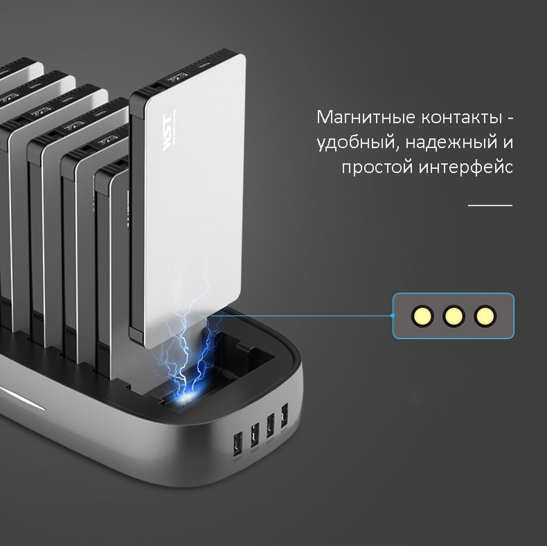 zarjadnaja stancija 8 v 1 wst s vneshnimi akkumuljatorami 18 - Зарядная станция 8 в 1 WST с внешними аккумуляторами – 8 х 8000 мАч, Micro USB + Lightning + Tipe C, 4 х USB
