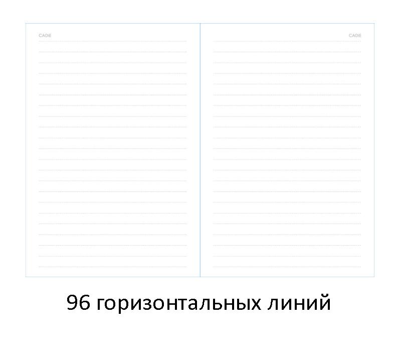 bloknot s kodovym zamkom cagie mine dlja devochki 03 - Блокнот с кодовым замком CAGIE Little для девочки