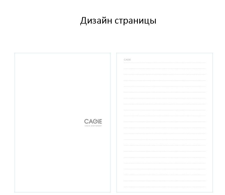 bloknot s kodovym zamkom cagie mine dlja devochki 11 - Блокнот с кодовым замком CAGIE Little для девочки