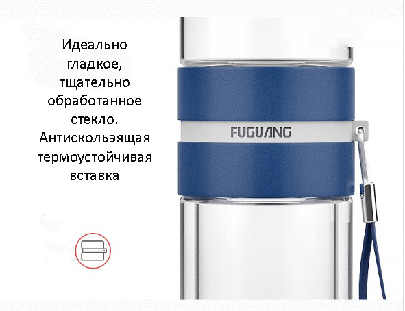 Cтеклянный заварник инфузер для чая Fu Guang двухсторонний с сеточкой 290/ 240 мл