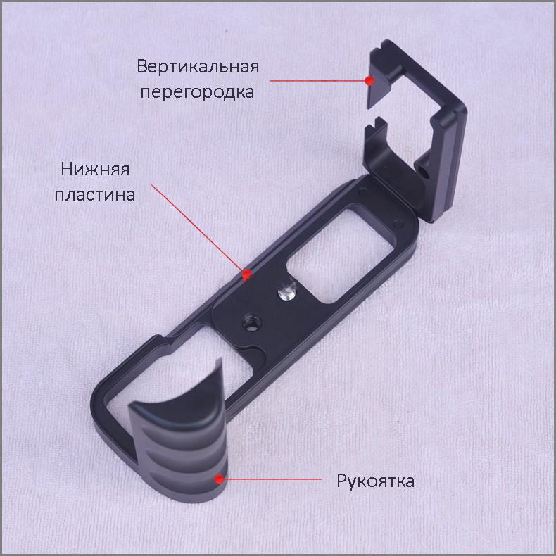 dopolnitelnyj hvat dlja fuji x t3 hand grip dlja kamery 09 - Дополнительный хват для Fuji X-T3 (Hand Grip для камеры)