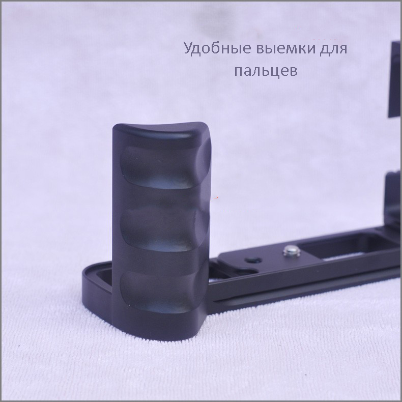 dopolnitelnyj hvat dlja fuji x t3 hand grip dlja kamery 13 - Дополнительный хват для Fuji X-T3 (Hand Grip для камеры)
