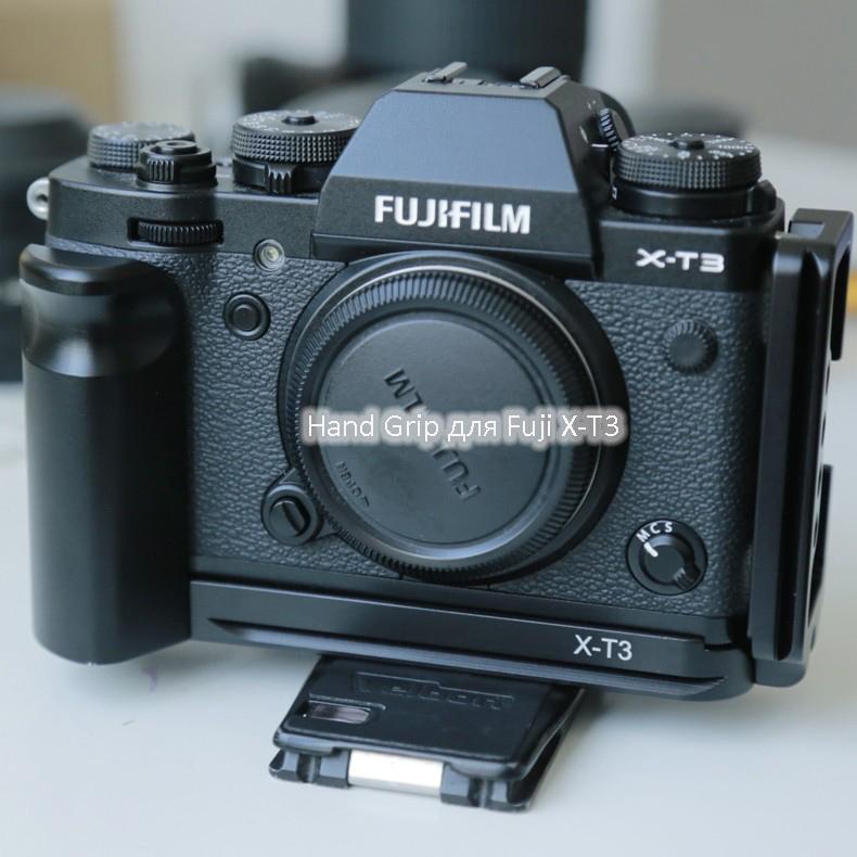 hand grip dlja fuji x t3 dopolnitelnyj hvat dlja kamery s kreplenijami djujma 11 - Hand Grip для Fuji X-T3 (дополнительный хват для камеры) с креплениями ¼ дюйма