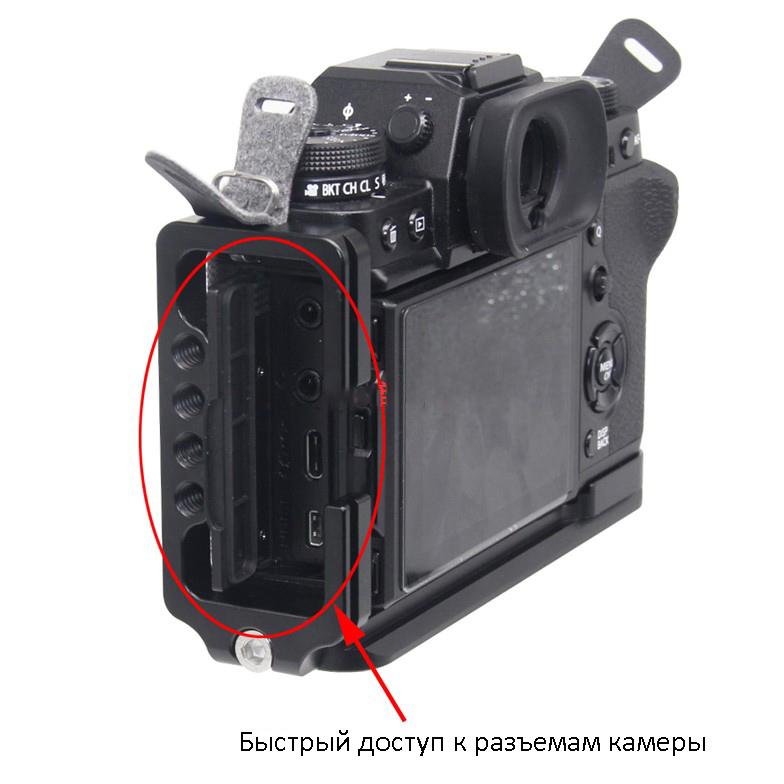 hand grip dlja fuji x t3 dopolnitelnyj hvat dlja kamery s kreplenijami djujma 14 - Hand Grip для Fuji X-T3 (дополнительный хват для камеры) с креплениями ¼ дюйма