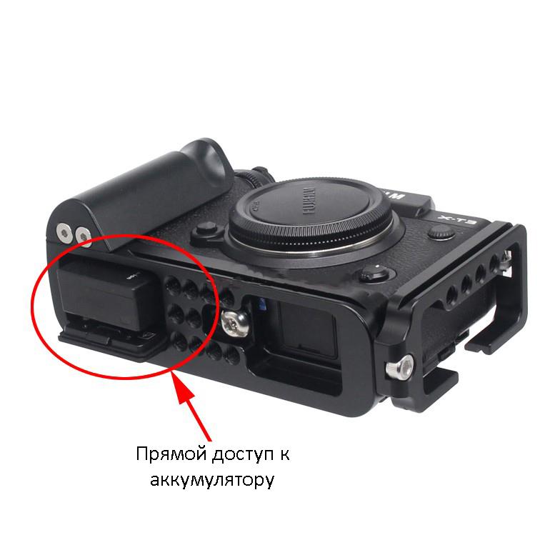 hand grip dlja fuji x t3 dopolnitelnyj hvat dlja kamery s kreplenijami djujma 17 - Hand Grip для Fuji X-T3 (дополнительный хват для камеры) с креплениями ¼ дюйма