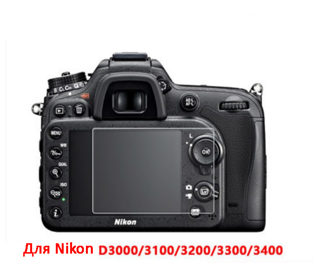 hd zashhitnoe steklo dlja nikon d3000 d3100 d3200 d3300 d3400 d3500 02 - HD защитное стекло для Nikon D3000 D3100 D3200 D3300 D3400 D3500 – ударопрочное, закаленное