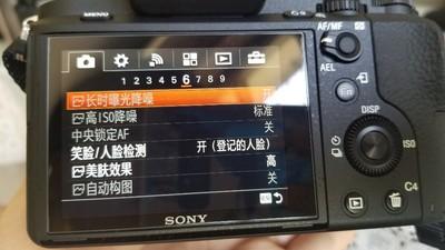 zakalennoe steklo dlja fotoapparata sony a72 a7r2 a7s2 a7m2 a7rm2 a73 a7r3 a7s3 a7m3 a7iii a77 a99 02 1 - Закаленное стекло для фотоаппарата Sony A72, A7R2, A7S2, A7M2, A7RM2, A73, A7R3, A7S3, A7M3, A7ІІІ, А77, А99