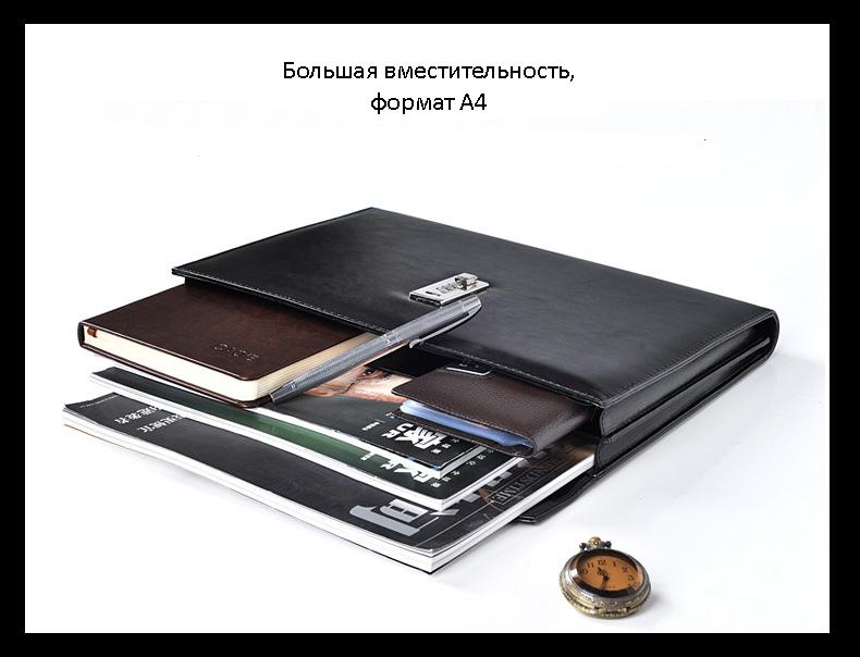 kozhanaja papka s kodovym zamkom cagie classic 02 1 - Кожаная папка с кодовым замком Cagie Classic