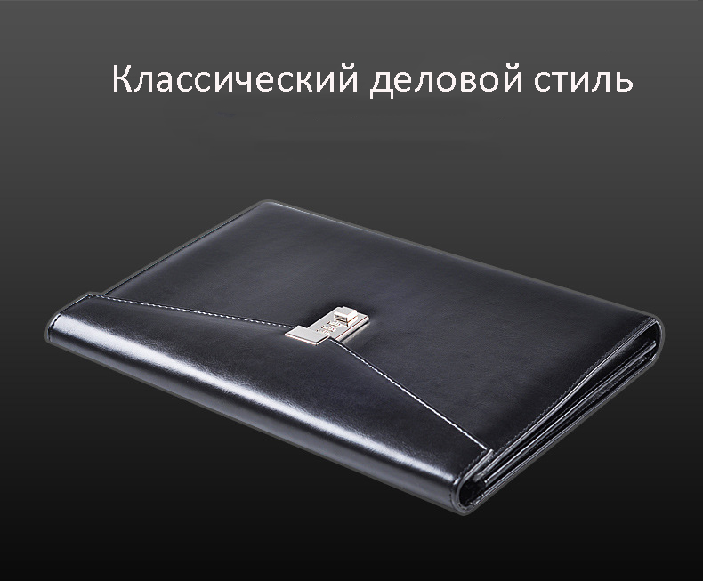 kozhanaja papka s kodovym zamkom cagie classic 03 - Кожаная папка с кодовым замком Cagie Classic