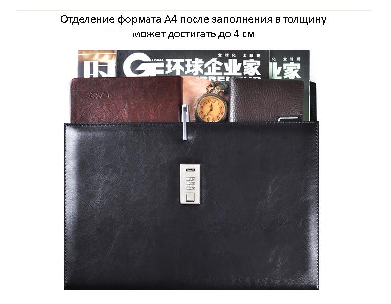 kozhanaja papka s kodovym zamkom cagie classic 09 - Кожаная папка с кодовым замком Cagie Classic