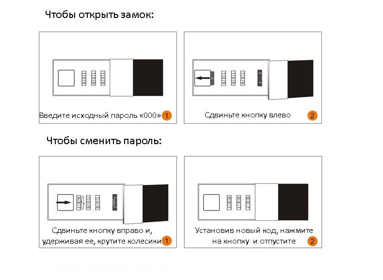 kozhanaja papka s kodovym zamkom cagie classic 16 1 - Кожаная папка с кодовым замком Cagie Classic