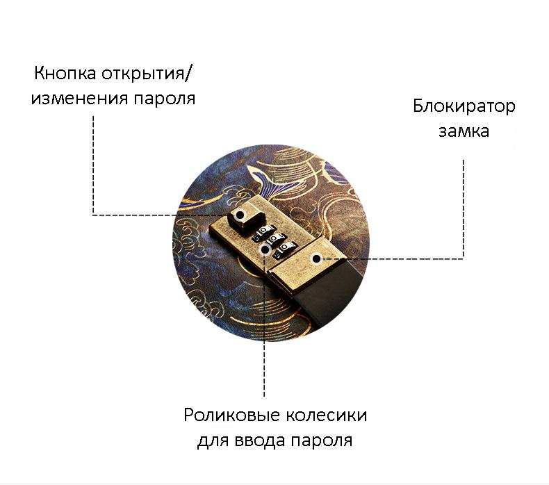 kozhanaja tetrad dlja zapisej s kodovym zamkom cagie fishfly a6 04 - Кожаная тетрадь для записей с кодовым замком CAGIE FishFly А6