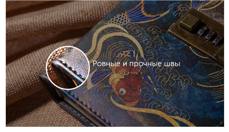 kozhanaja tetrad dlja zapisej s kodovym zamkom cagie fishfly a6 05 1 - Кожаная тетрадь для записей с кодовым замком CAGIE FishFly А6
