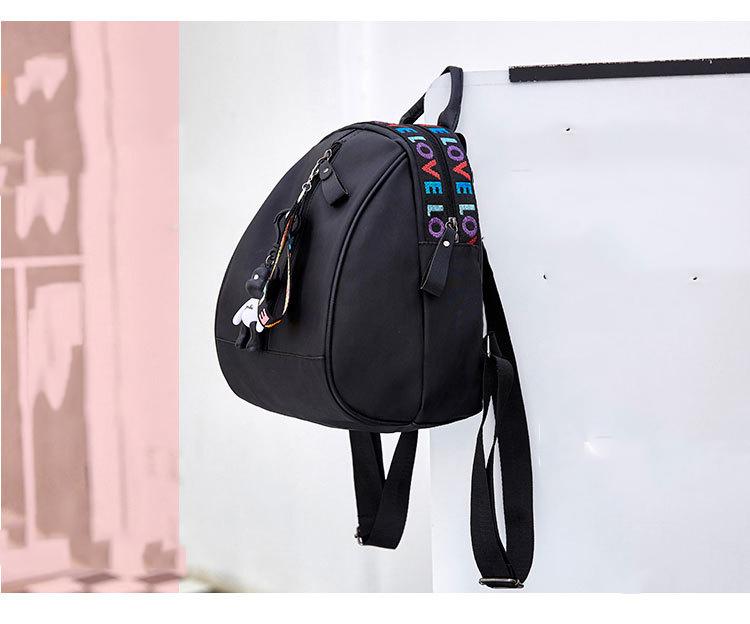 kozhanyj mini rjukzak mikato 11 1 - Кожаный мини-рюкзак Mikato