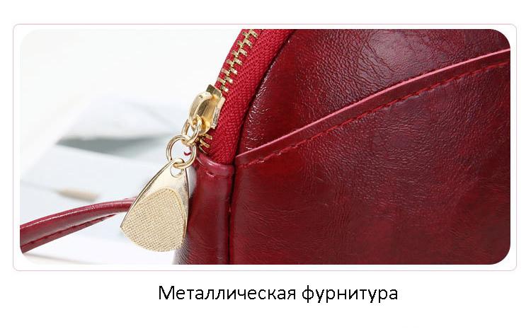 malenkaja sumka cherez plecho zhenskaja manilla fleur 11 - Маленькая сумка через плечо женская Manilla Fleur