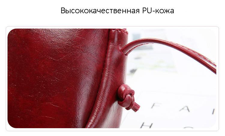 malenkaja sumka cherez plecho zhenskaja manilla fleur 39 - Маленькая сумка через плечо женская Manilla Fleur