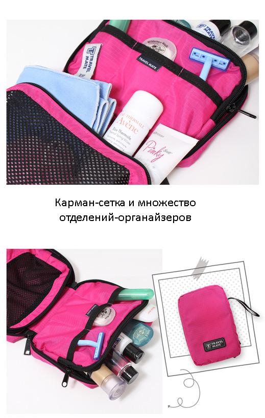 Настенный органайзер для ванной, сумка-органайзер под косметику для путешествий Go Travel