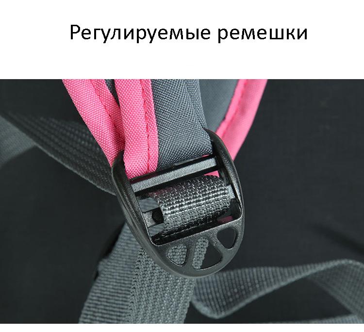 sportivnyj rjukzak s logotipom na zakaz flytrip 29 - Спортивный рюкзак с логотипом (на заказ) FlyTrip: 20 л, нейлон 300D/ 600D