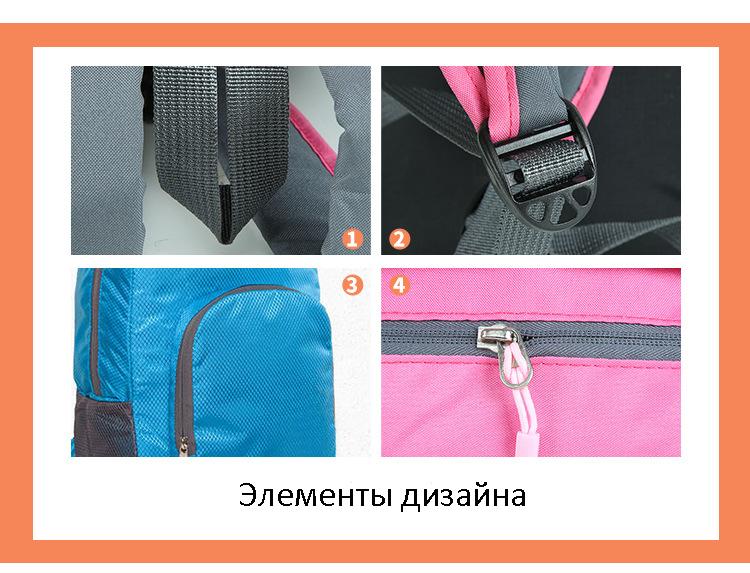 sportivnyj rjukzak s logotipom na zakaz flytrip 33 - Спортивный рюкзак с логотипом (на заказ) FlyTrip: 20 л, нейлон 300D/ 600D