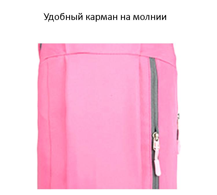 sportivnyj rjukzak s logotipom na zakaz flytrip 35 - Спортивный рюкзак с логотипом (на заказ) FlyTrip: 20 л, нейлон 300D/ 600D