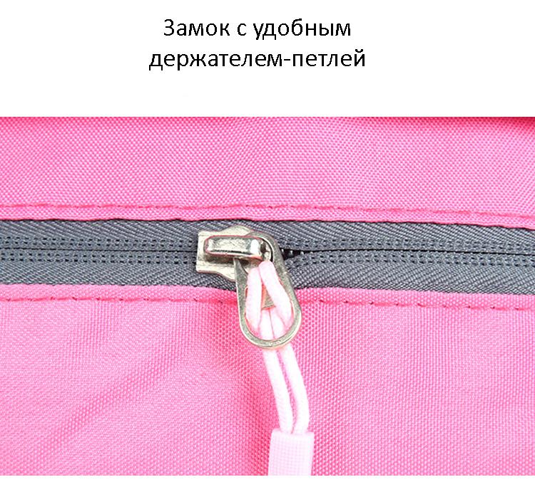 sportivnyj rjukzak s logotipom na zakaz flytrip 36 - Спортивный рюкзак с логотипом (на заказ) FlyTrip: 20 л, нейлон 300D/ 600D