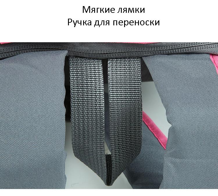 sportivnyj rjukzak s logotipom na zakaz flytrip 37 - Спортивный рюкзак с логотипом (на заказ) FlyTrip: 20 л, нейлон 300D/ 600D