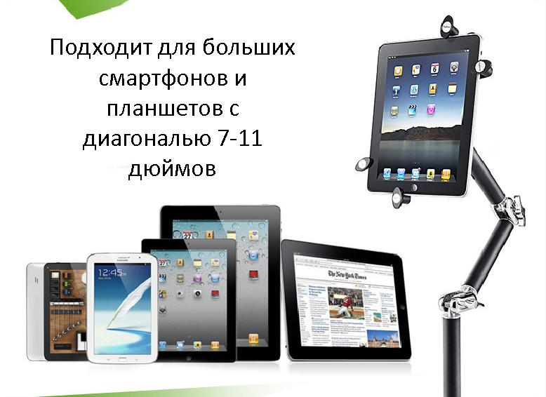 9303533740 500771697 1 - Лучший держатель для телефона/ планшета TopFree (настольный, настенный, прикроватный, автомобильный держатель)