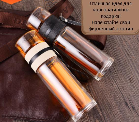 chajnyj infuzer butylka dlja zavarivanija chaja s infuzerom 03 - Чайный инфузер, заварник для чая, термокружка из боросиликатного стекла