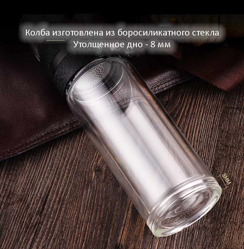 chajnyj infuzer butylka dlja zavarivanija chaja s infuzerom 05 - Чайный инфузер, заварник для чая, термокружка из боросиликатного стекла