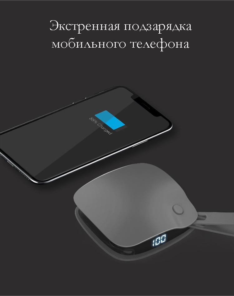 Карманная грелка USB Hand Heater c Power Bank для зарядки смартфона