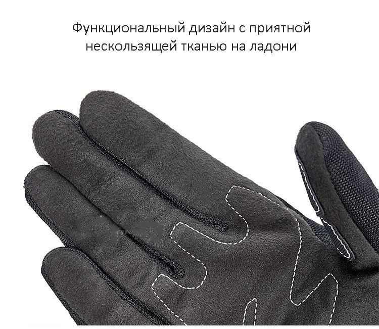 muzhskie perchatki dlja motocikla scoyco mc12 02 - Мужские перчатки для мотоцикла SCOYCO MC12