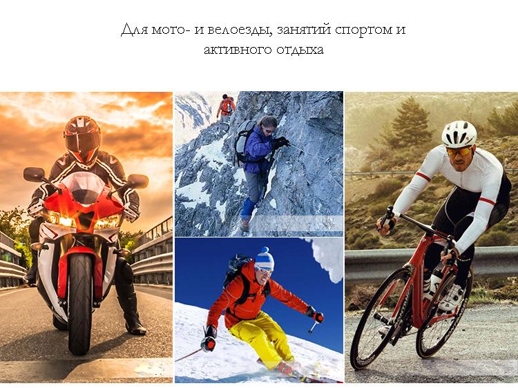 sportivnye velo moto perchatki s polupalcami muzhskie i zhenskie scoyco 04 1 - Спортивные вело-, мото-перчатки с полупальцами мужские и женские Scoyco